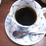 中里の庵 沾 - 有機栽培のコーヒー