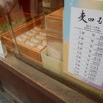 鎌倉菓子 鎌倉五郎本店 - 2014.4
