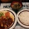 サボナ - 料理写真:本日の日替わり¥850