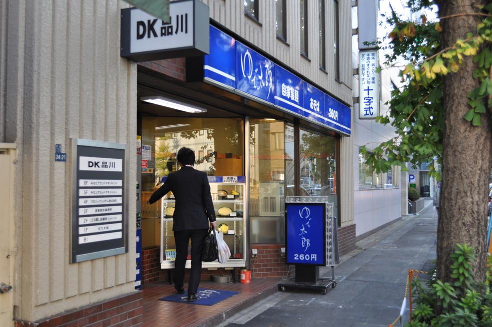 ゆで太郎 高輪店