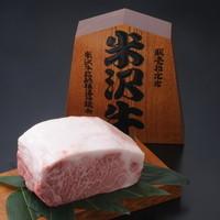 こだわりの米沢牛は、なぜ美味しい