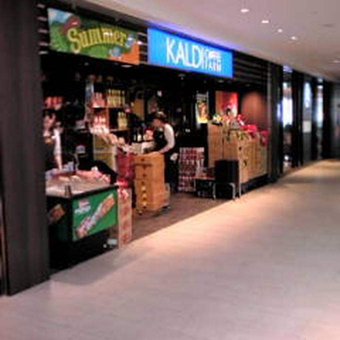 カルディコーヒーファーム ココネリ練馬北口店