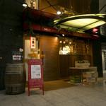 MEAT HOUSE YOKOHAMA MarS -