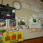 元祖 海ぶどう - 他にも美味しそうな沖縄メニューがたくさんです