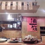 魚真 - カウンター席からの厨房