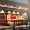 トラットリア&ピッツェリアDai - 外観写真:町田の町に現れた、デザイナーズレストラン