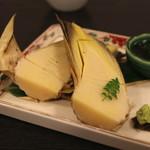 松翁 - 国産 早掘り筍焼き