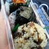 玄米工房こめしん - 料理写真:葉わさび・鮭いくら・ねぎ味噌