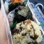 玄米工房こめしん - 葉わさび・鮭いくら・ねぎ味噌