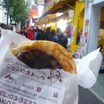 鐘路福餅 21世紀HoTok - あんこと行列