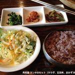 26961318 - おかず3種、サラダ、五穀米(ランチセット)