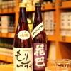 酒の大桝 - 料理写真:東京ではここだけ! まぼろし系個性派日本酒『森泉』.