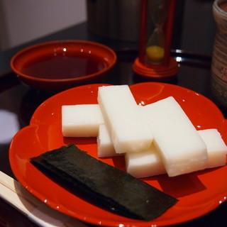 ぎおん 徳屋 - 料理写真:いそべ焼き