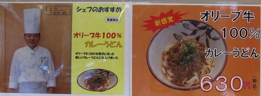 https://tabelog.ssl.k-img.com/restaurant/images/Rvw/26983/26983807.jpg