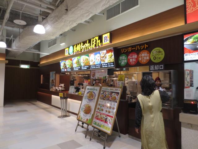 リンガーハット イオン防府店