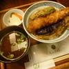 天安 - 料理写真:赤だしが最高にいいですね。 「日替りの天丼 (1000円)」
