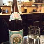 げん - キンミヤ焼酎一升瓶¥2,500