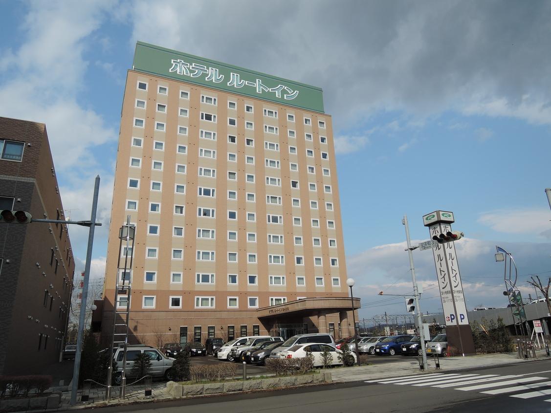 ホテルルートイン 苫小牧駅前