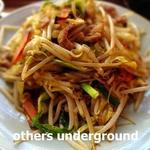 幸楽 - 野菜いため(野菜いため定食)