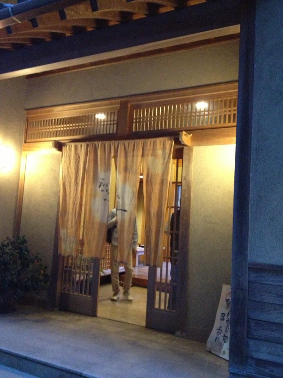 料理旅館 平井亭
