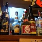 ビストロ de 麺酒場 燿 - ラーメン居酒屋って感じです
