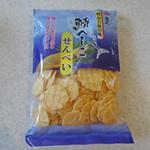 よしむらおかき - 鯖へしこ煎餅