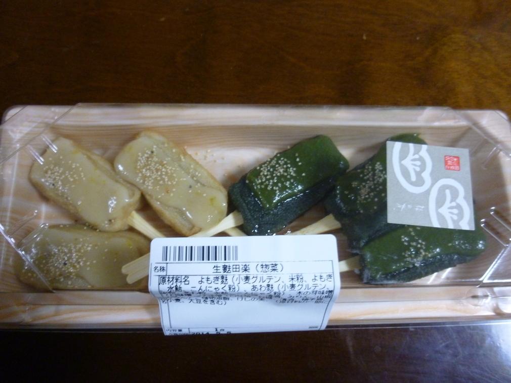 梅の花 志木丸井店