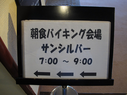 https://tabelog.ssl.k-img.com/restaurant/images/Rvw/27013/27013988.jpg