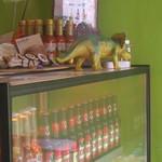 トリケラトプス - 恐竜さんがいました