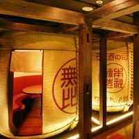 【浜松町駅前】大人気の樽個室は4名以上、6名様までOK♪