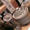 赤坂うまや うちのたまご直売所 - 料理写真: