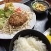 徳味 - 料理写真:ハンバーグ