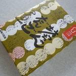 亀井製菓 - 坊ちゃんだんご(包み)