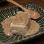 瀬戸内旬菜 棗 - 焼きゴマ豆腐