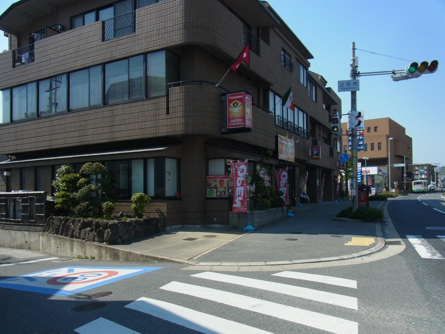 ルンビニ 生駒店