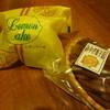 宮城菓子店 - 料理写真:「レモンケーキ(100円)」「紅タルト(130円)」
