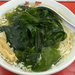 老郷 - 湯麺