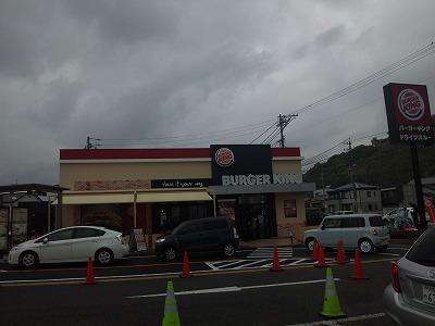 バーガーキング 島田店