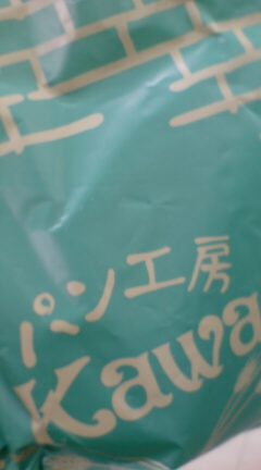KAWA  泉北深井店