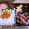 磯料理 かね八寿し - 料理写真:ちらし寿し(上)