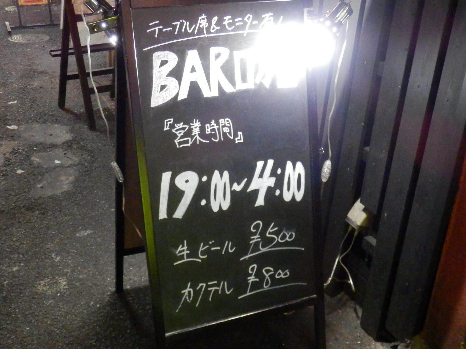 BAR ���J��