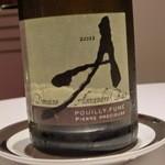レストラン ラ フィネス - 2011 Pouily-Fume Domaine Alexandre Bain       とろっとしている