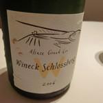 レストラン ラ フィネス - 2006 Wineck Schlossberg Domaine Christian Binner