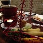 アルモニーア - シャキシャキ冷野菜のバーニャカウダ