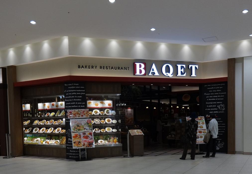 BAQET くずはモール店