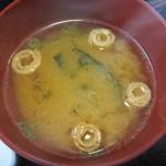 活魚水産 - 味噌汁 ズーム