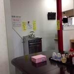 台湾風味 ミスターヤン - 201405  ヤン  店内(座席より右まわり)⇒