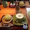 おかげ庵 - 料理写真:ほうじ茶ラテ モーニング