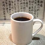 横浜観光取引所 道中  - 挽きたて淹れたてのコーヒー500円。コーヒーの酸味は苦手なのですがこれはビターなイタリアンローストで美味しくいただけました。