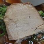 中華そば 光洋軒 - チャーシュー麺 チャーシュー